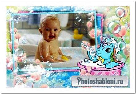Детская рамочка для фотошопа - Хочу купаться