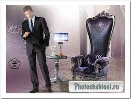 Мужской шаблон - Король женских грез