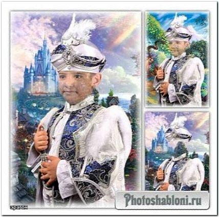 Детский шаблон для фотошопа мальчикам - В царском костюме