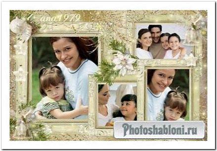 Рамка для фотошопа - Моя семья