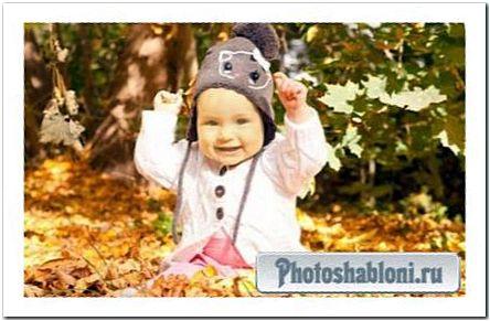 Шаблон детский - Маленькая малышка на осенней фотосессии