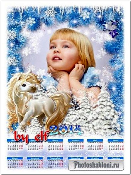 Календарь 2014 с лошадкой - Пусть этот год удачу принесёт