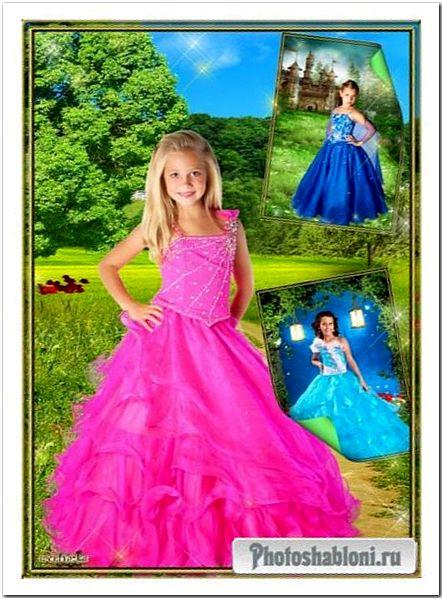 Детские шаблоны для фотомонтажа - Нарядные платья для девочек
