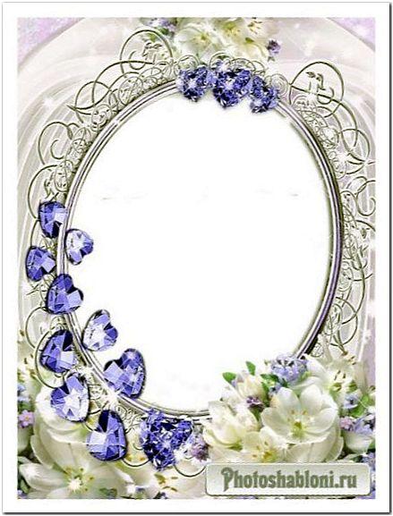 Гламурная рамка с весенними цветами - Бриллиантовые сердечки