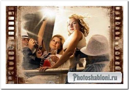 Шаблон для фотографий - Ты - кинозвезда