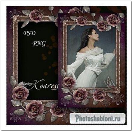 Винтажная рамка для фотошопа - Старинный портрет