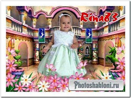 Шаблон для девочек - Во дворце