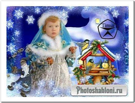 Детский новогодний шаблон для фото девочки - Маленькая снегурочка и снегири