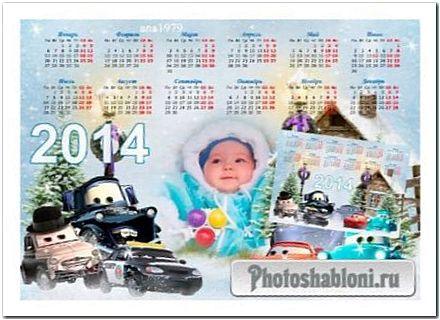 Календарь для фотошопа на 2014 год - С ветерком
