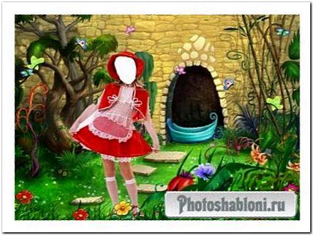 Сказочный шаблон для фотошопа - Красная шапочка