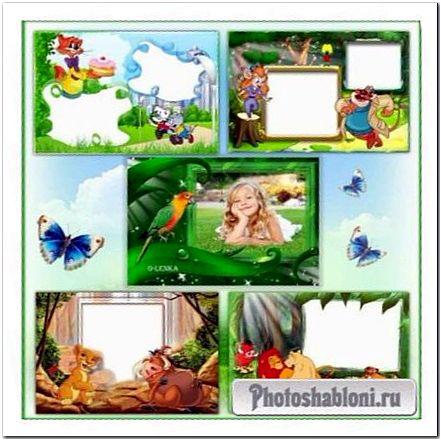 Детские рамки с героями мультфильмов - Веселые друзья
