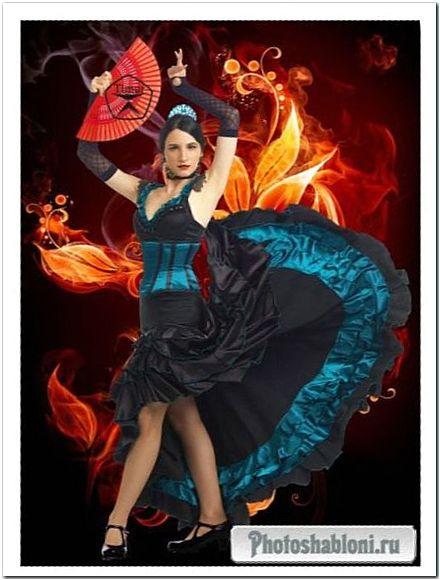 Женский шаблон для фотомонтажа - Жгучий испанский танец