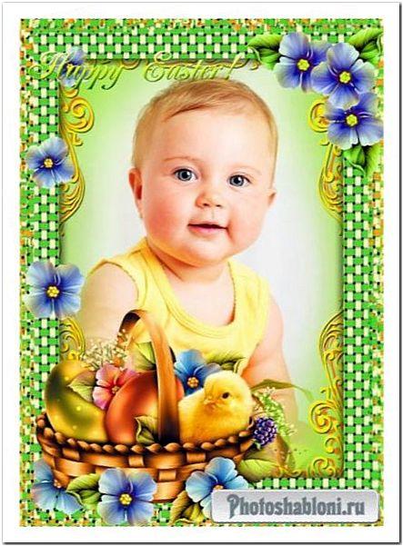Детская праздничная фоторамка - Цыпленок в пасхальной корзинке