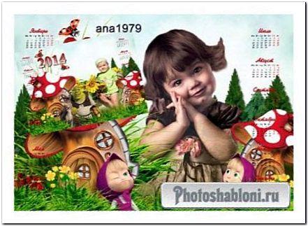 Календарь для фотошопа - Счастье маме улыбается