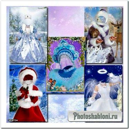 Коллекция детских шаблонов для фотошопа - Юные Снегурочки