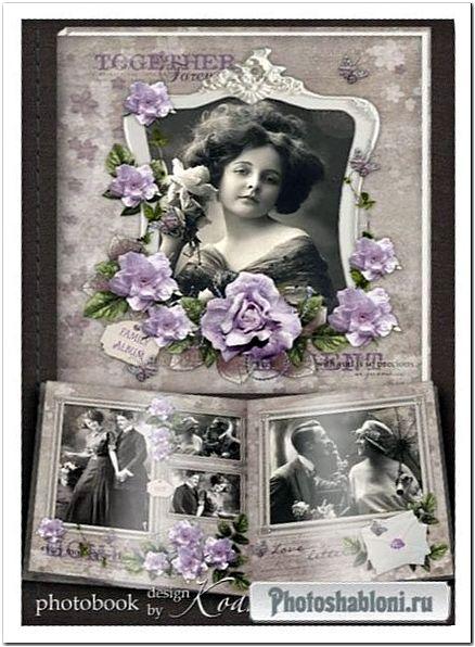 Шаблон романтической винтажной фотокниги - Письма о любви, семейная история