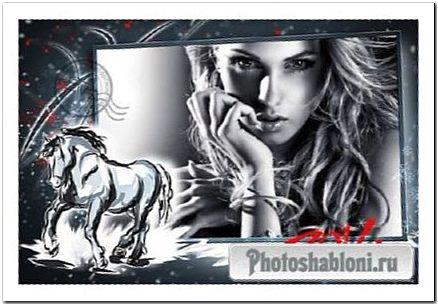 Рамка для фотографий - 2014 - год Синей Деревянной Лошади