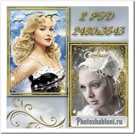 Золотые рамк для фото - Завитки