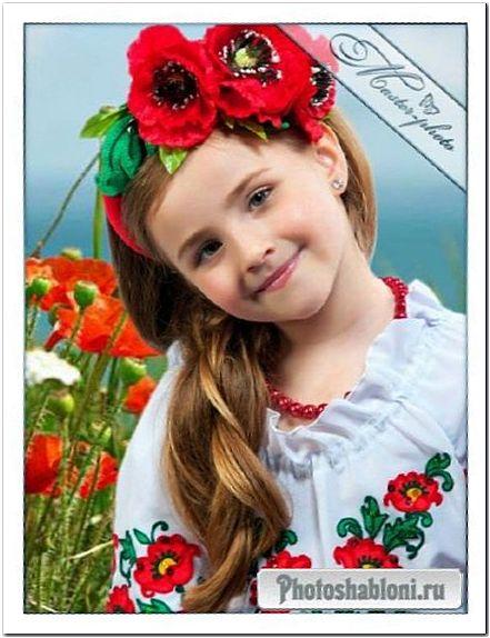Девочкам шаблон для фотошопа - Маковая принцесса