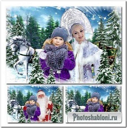 Детская рамка для фото - Новогодний портрет