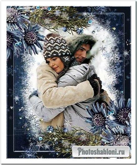 Зимняя романтическая рамочка для оформления фото