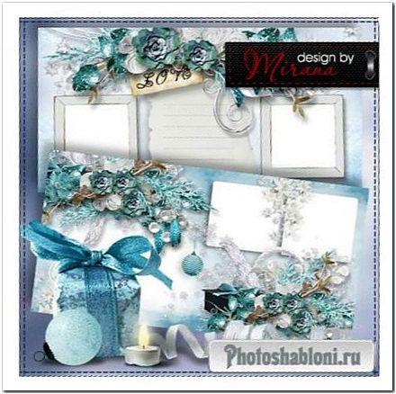 Волшебная фотокнига - Зимняя сказка