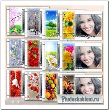 Рамки для фотографий - Времена года