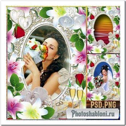 Фоторамка свадебная - Аромат цветов и бокалы с шампанским