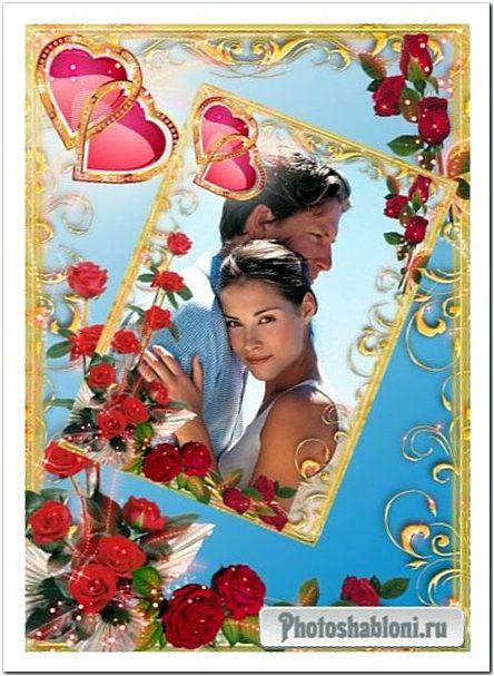 Фоторамка для влюбленных - Золотые завитки, розовые сердечки и красные розы