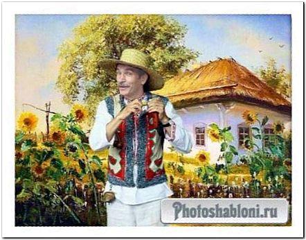 Мужской шаблон для фотошопа - Мужчина в национальном костюме, деревня, подсолнухи, изба