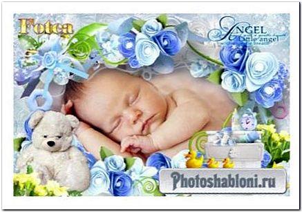 Детская рамка для фото мальчика - Первые игрушки малыша