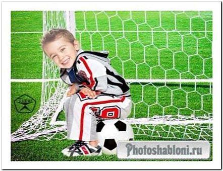 Детский шаблон - На футбольной тренировке