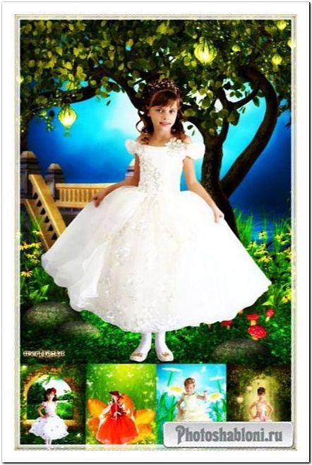 Собрание детских шаблонов для девочки - Очаровательные маленькие принцессы в чудесных нарядных плать