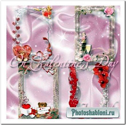 Фоторамки для влюблённых - Цветы, шампанское, подарок