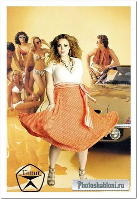 Женский шаблон для фотошопа - Солнце, море, диско