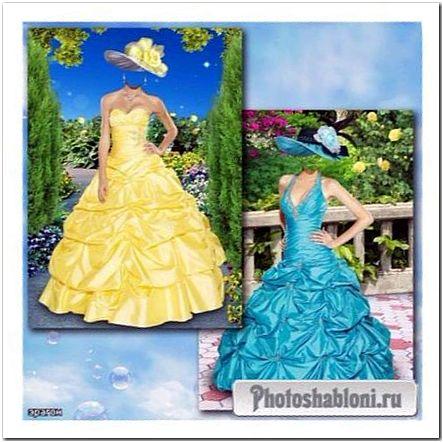 Женские шаблоны для фотошопа - Шикарные наряды