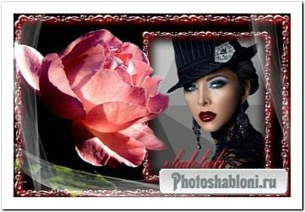 Стильная женская рамка - Роза за вуалью