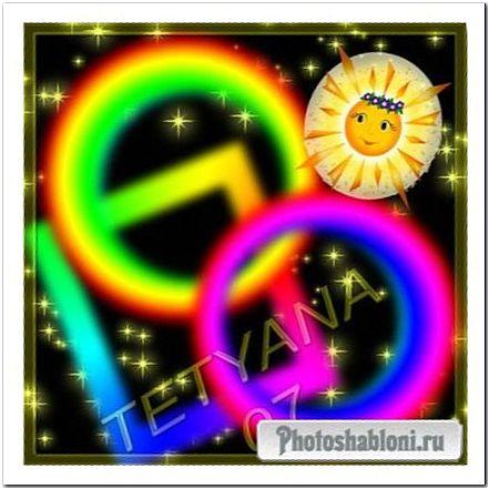 Вырезы для детских рамочек круглой и квадратной формы - Радуга и солнце