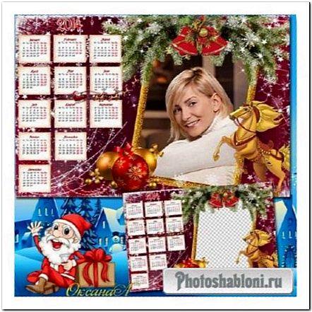 Календарь новогодний на 2014 год - Аромат сосны