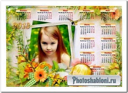 Календарь для девочки 2013 год - Цветочек детства