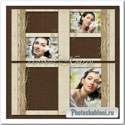 Романтический фотоальбом в пастельных тонах - Моменты нежности