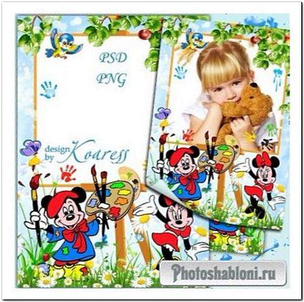 Детская рамка для фотошопа - А мы так любим рисовать