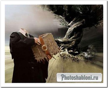 Шаблон для фотошопа - Чародей с волшебной книгой