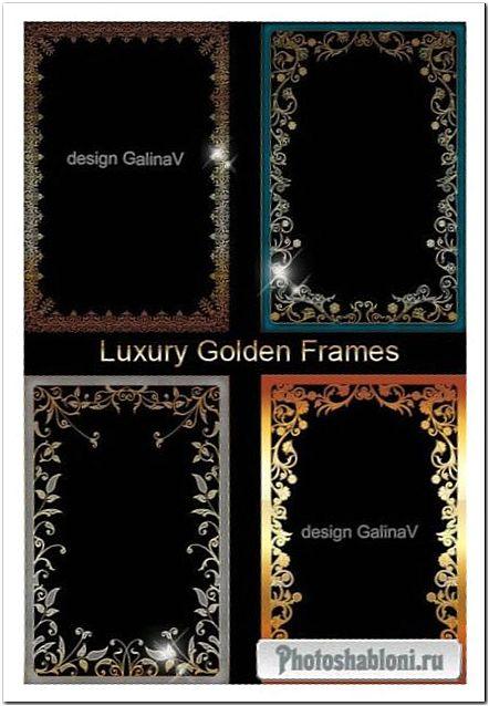 Золотые текстовые многослойные стили для Photoshop и рамки PNG для фото дизайна