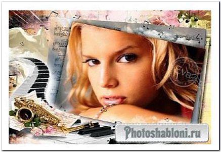 Рамочка для фотографий - Красивая мелодия