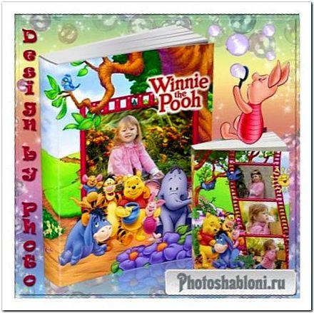 Детская красочная фотокнига с героями м/ф Винни пух и его друзья