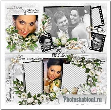 Фотокнига для новобрачных - Свадебная фотопленка