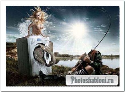 Шаблон для фотомонтажа - Удачный улов рыбака