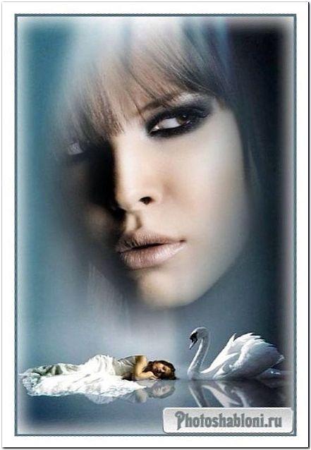Фоторамка с белым лебедем - Моё отражение