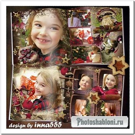 Новогодняя фотокнига - Рождественская радость